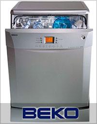 Посудомоечная машина Беко