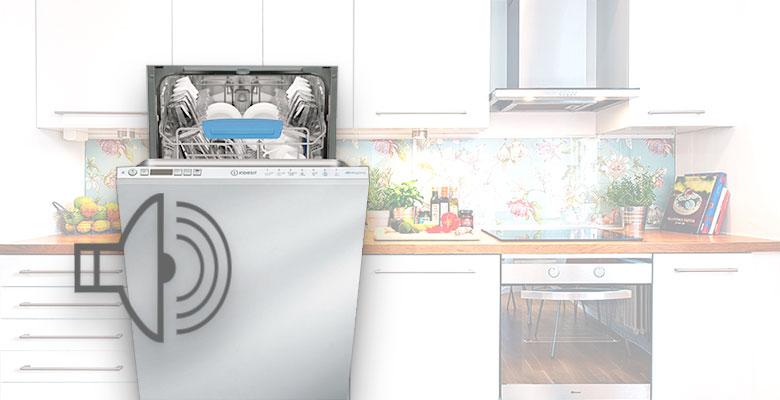 Шумит посудомойка