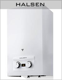Газовый водонагреватель Halsen