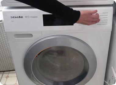 Шумит и вибрирует стиральная машина Miele