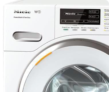 Не включается стиральная машина Miele