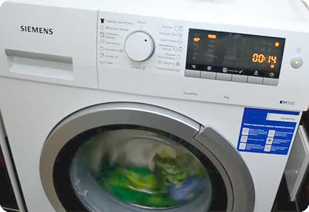 Увеличилось время стирки в стиральной машине Siemens