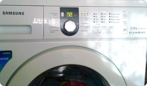 Сильно вибрирует стиральная машина Samsung