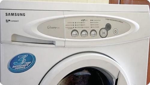 Не включается стиральная машина Samsung