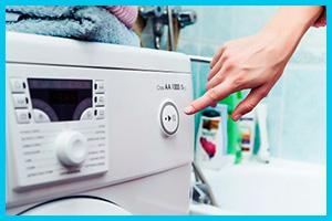 Самостоятельная он-лайн диагностика стиральной машины